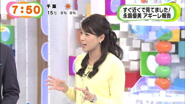nagashima20141119_07.jpg
