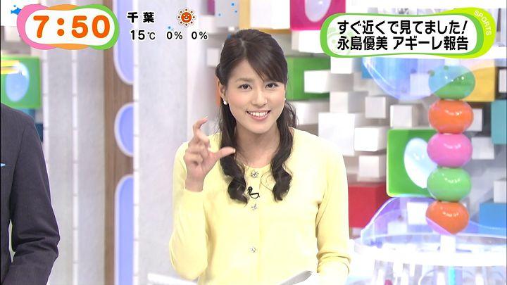 nagashima20141119_09.jpg