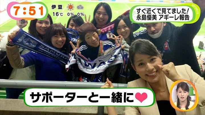 nagashima20141119_10.jpg