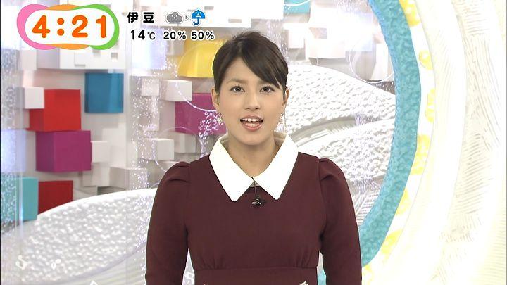 nagashima20141120_02.jpg