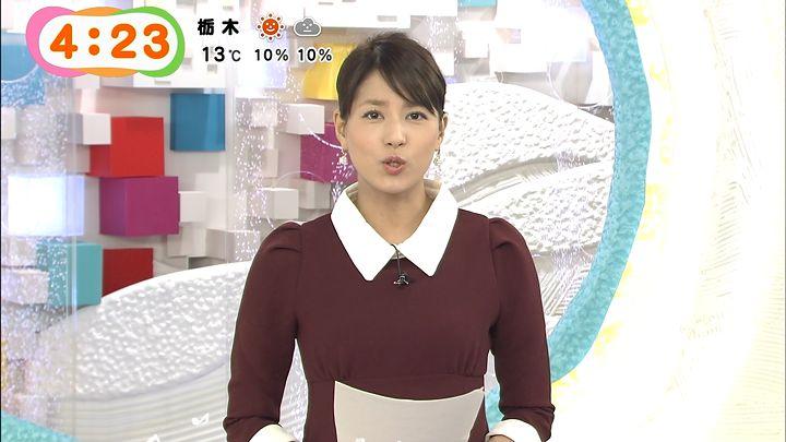 nagashima20141120_03.jpg