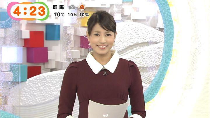 nagashima20141120_04.jpg