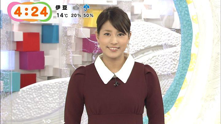nagashima20141120_05.jpg
