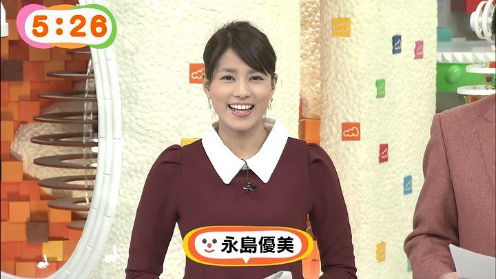 nagashima20141120_09.jpg