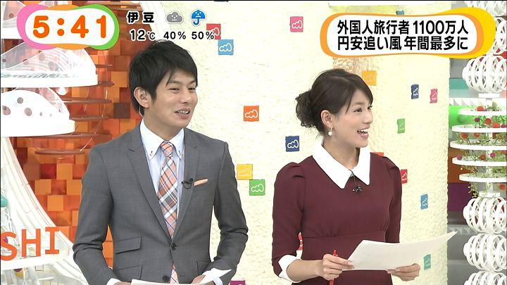 nagashima20141120_12.jpg