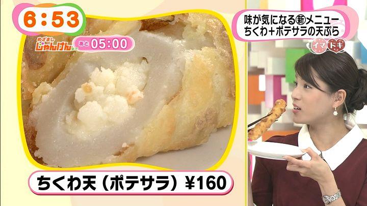 nagashima20141120_14.jpg