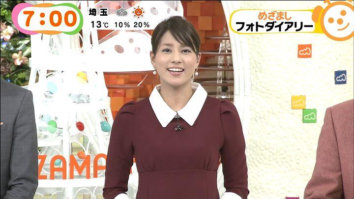 nagashima20141120_17.jpg
