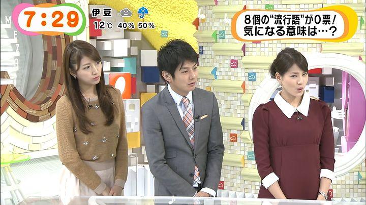 nagashima20141120_18.jpg