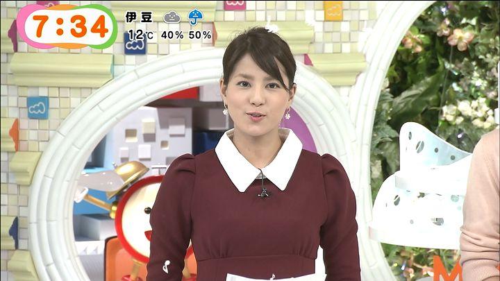 nagashima20141120_20.jpg