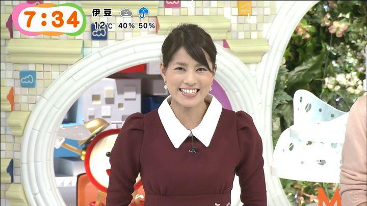 nagashima20141120_21.jpg
