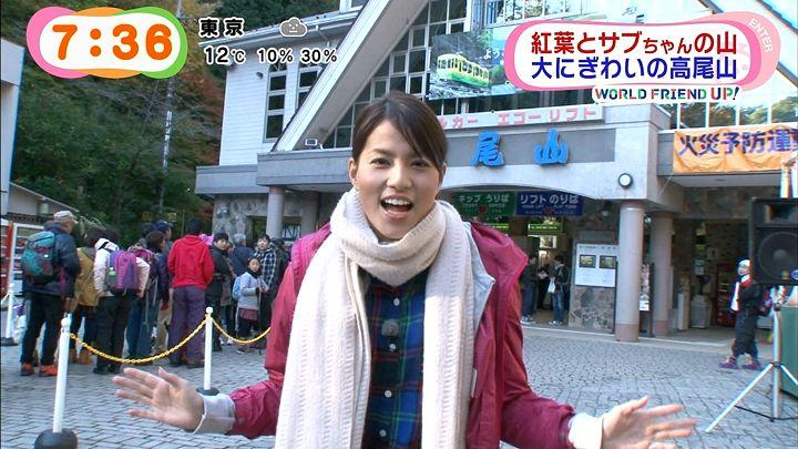 nagashima20141120_23.jpg