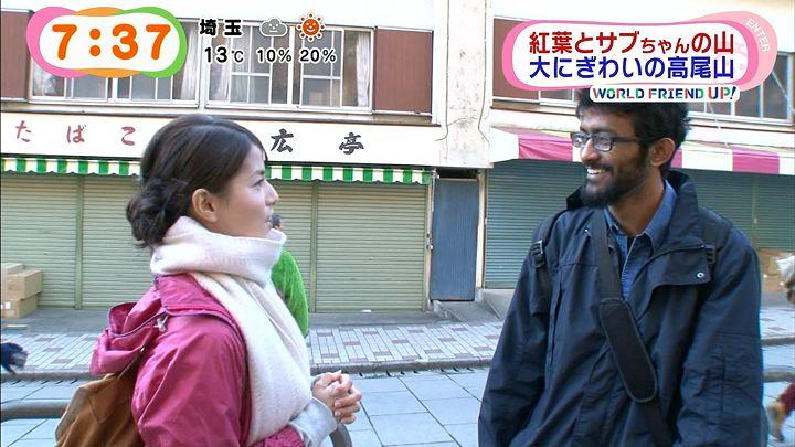 nagashima20141120_24.jpg