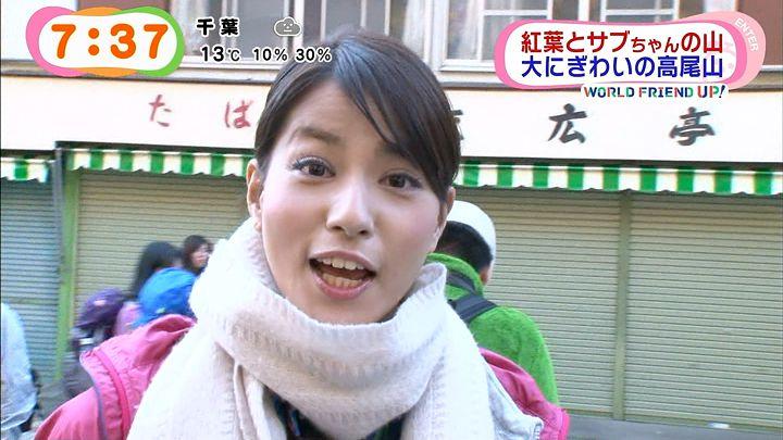 nagashima20141120_25.jpg