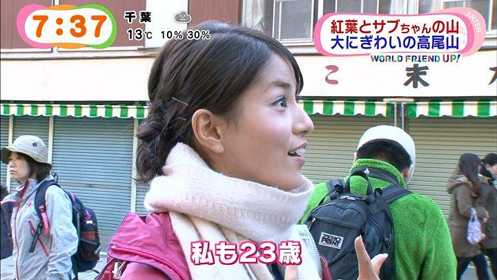 nagashima20141120_26.jpg
