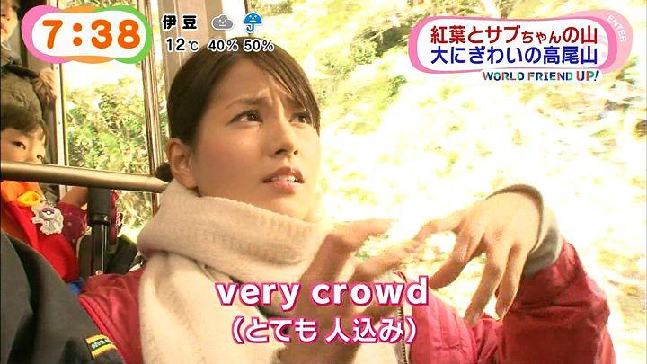 nagashima20141120_27.jpg