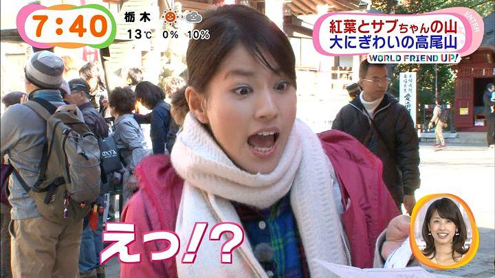nagashima20141120_30.jpg