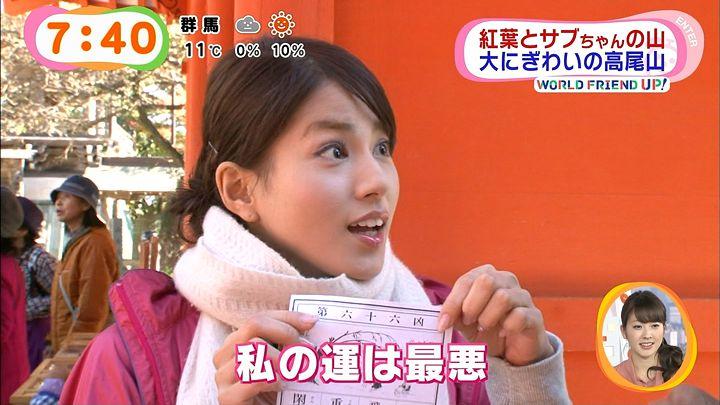 nagashima20141120_31.jpg