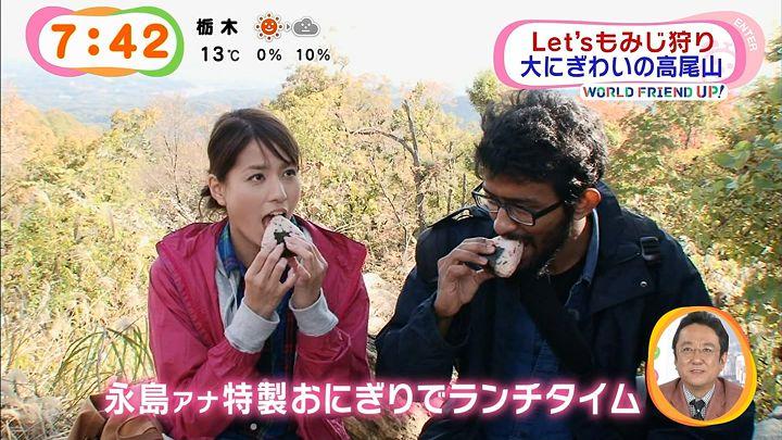 nagashima20141120_34.jpg