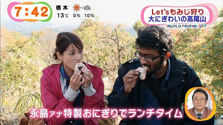 nagashima20141120_35.jpg