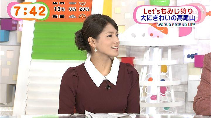 nagashima20141120_36.jpg