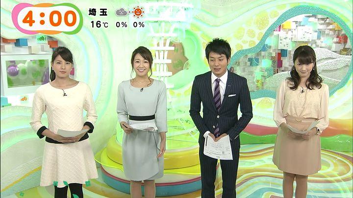nagashima20141121_01.jpg