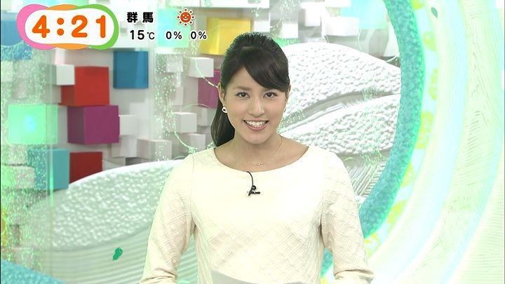 nagashima20141121_02.jpg