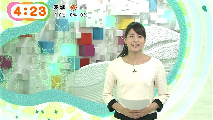 nagashima20141121_03.jpg