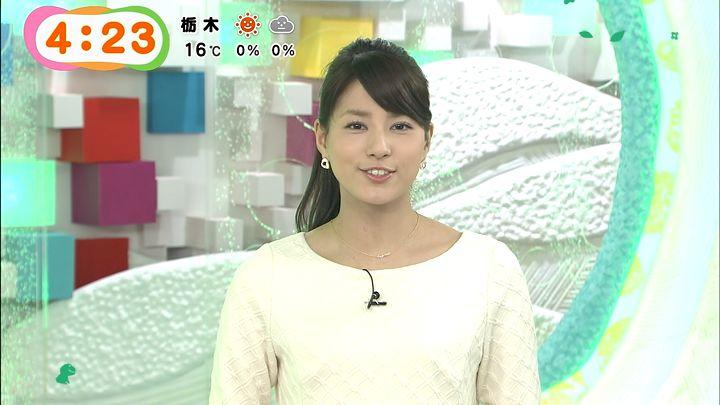 nagashima20141121_04.jpg