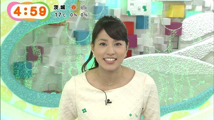 nagashima20141121_09.jpg