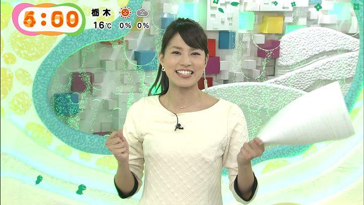 nagashima20141121_10.jpg