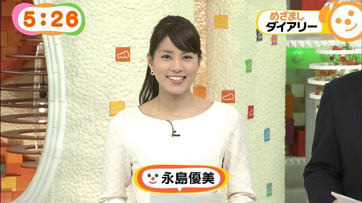 nagashima20141121_12.jpg