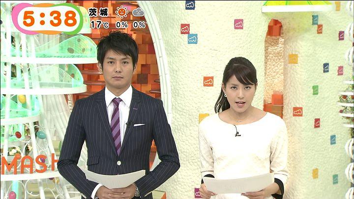 nagashima20141121_14.jpg