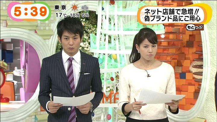 nagashima20141121_15.jpg