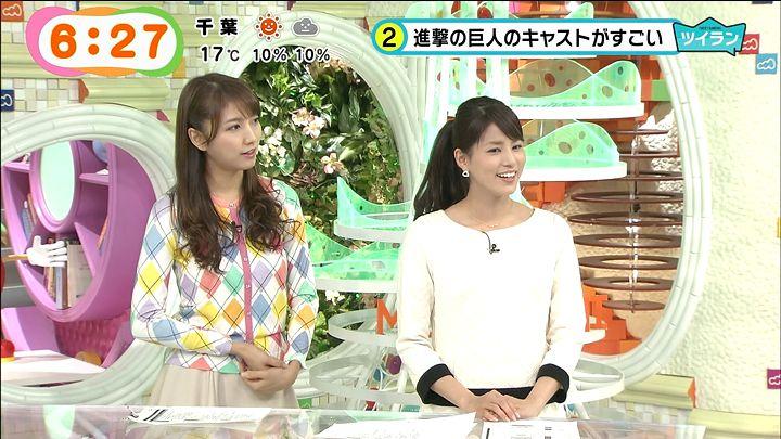 nagashima20141121_17.jpg