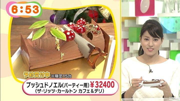 nagashima20141121_18.jpg