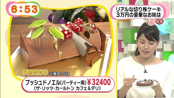 nagashima20141121_19.jpg
