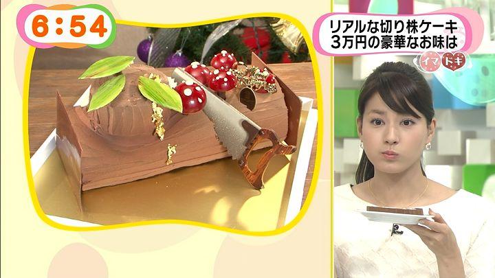 nagashima20141121_23.jpg