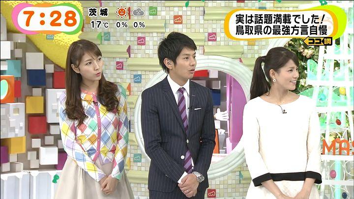 nagashima20141121_26.jpg
