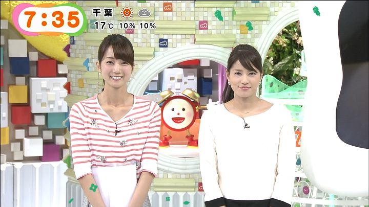 nagashima20141121_28.jpg