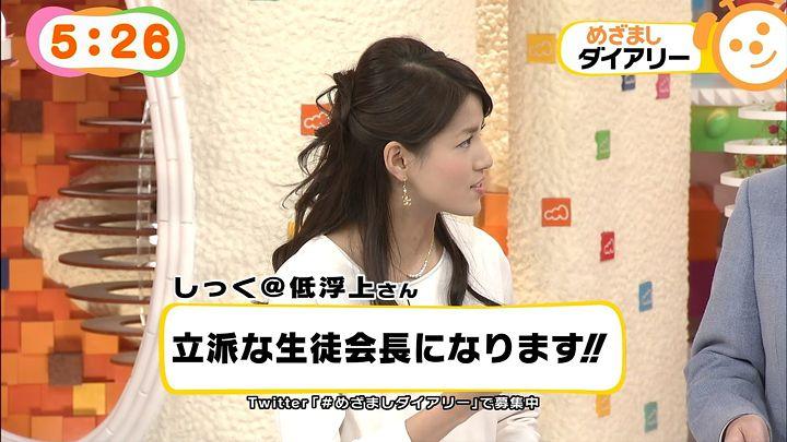 nagashima20141125_02.jpg
