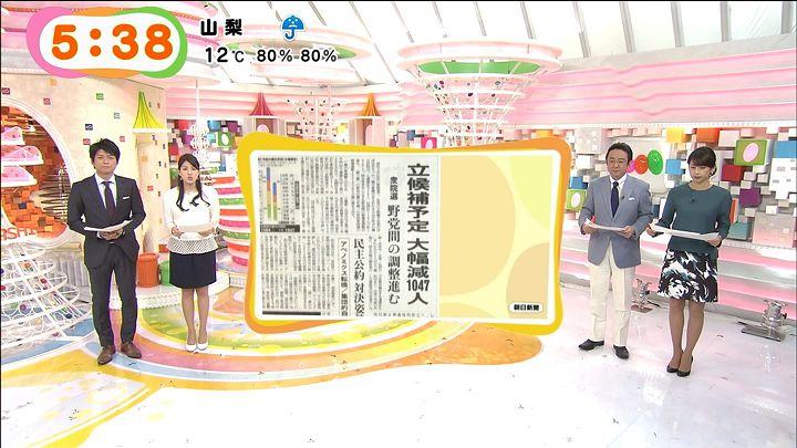 nagashima20141125_05.jpg