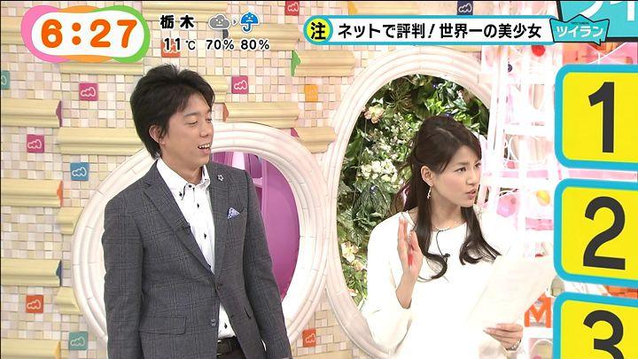 nagashima20141125_11.jpg
