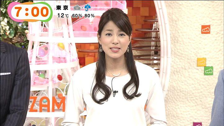 nagashima20141125_12.jpg