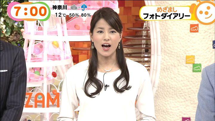 nagashima20141125_13.jpg