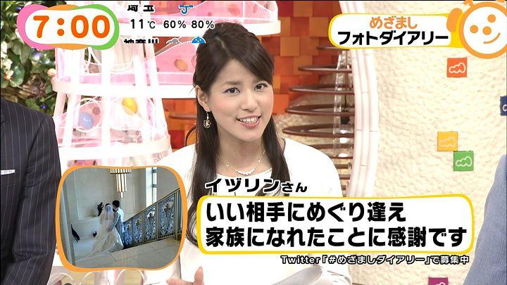 nagashima20141125_14.jpg
