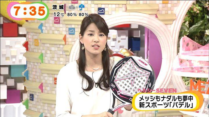 nagashima20141125_21.jpg