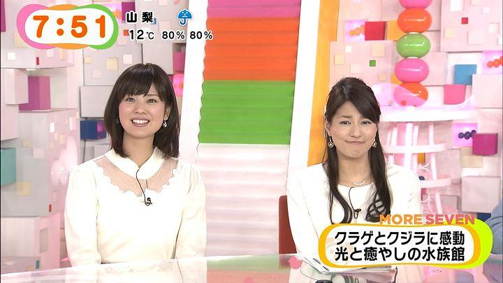 nagashima20141125_23.jpg