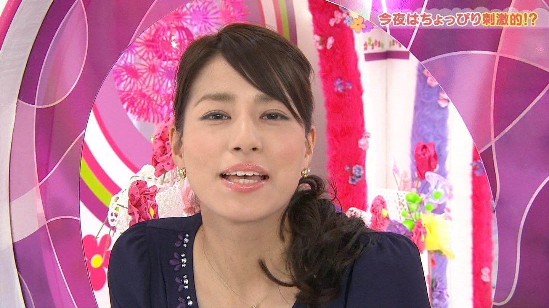 永島優美 ユミパン | きゃぷろが (に)