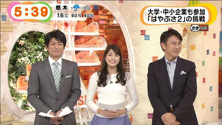 nagashima20141130_04.jpg