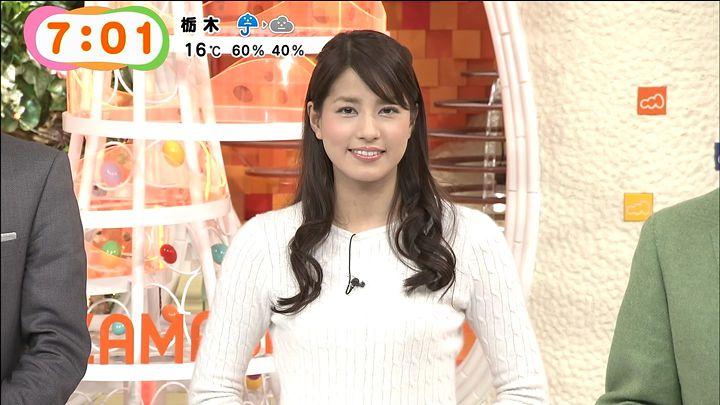 nagashima20141130_06.jpg